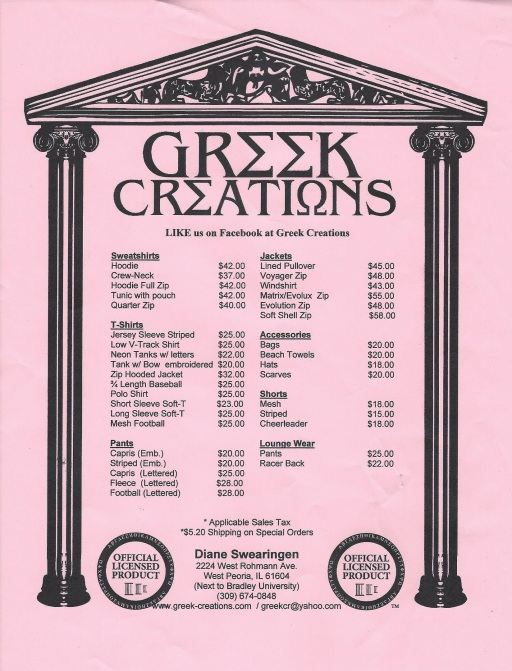 greek creations 001